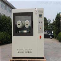 QSTHK-250称重用恒温恒湿试验箱