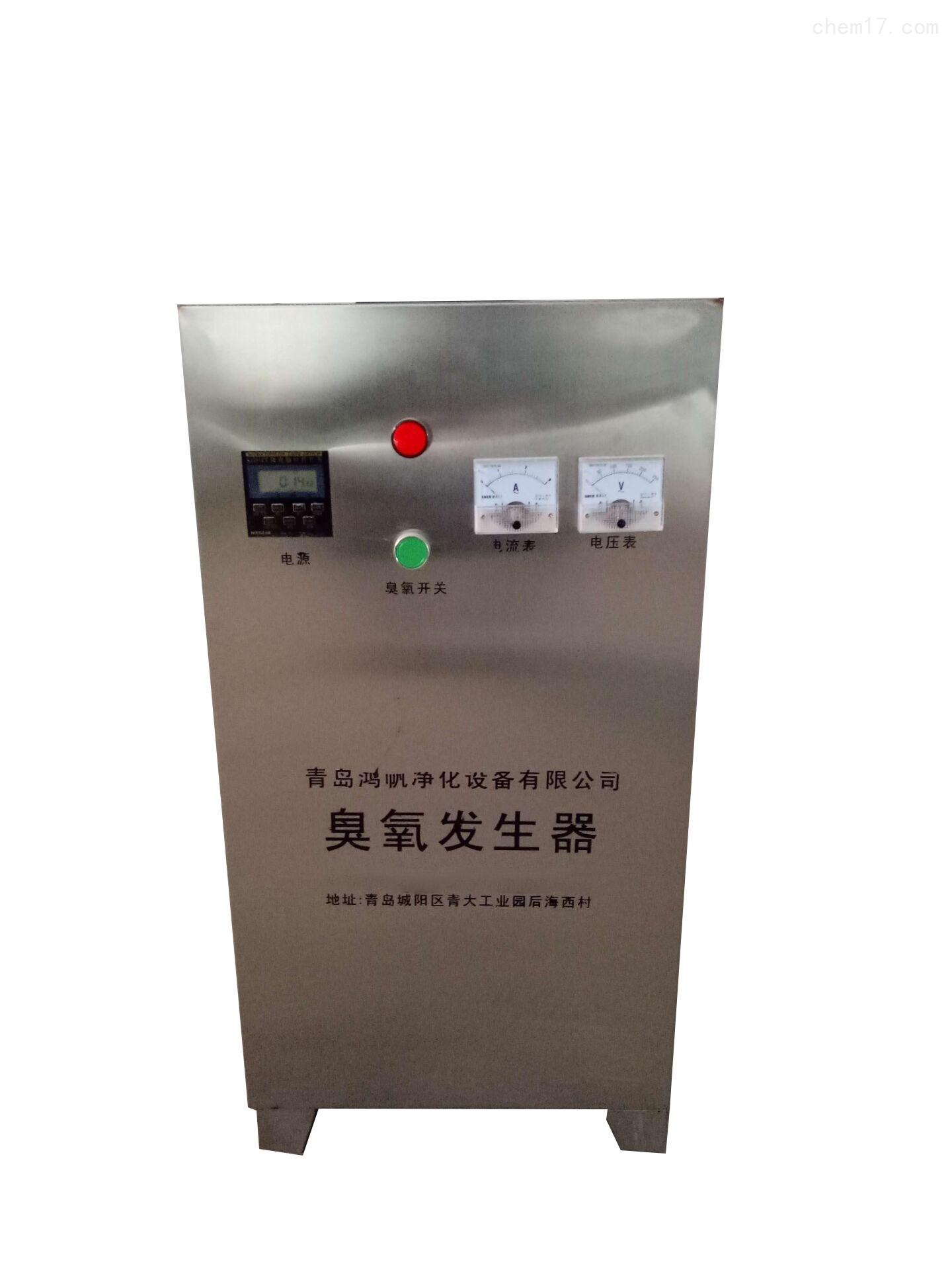 甘肃白银臭氧发生器