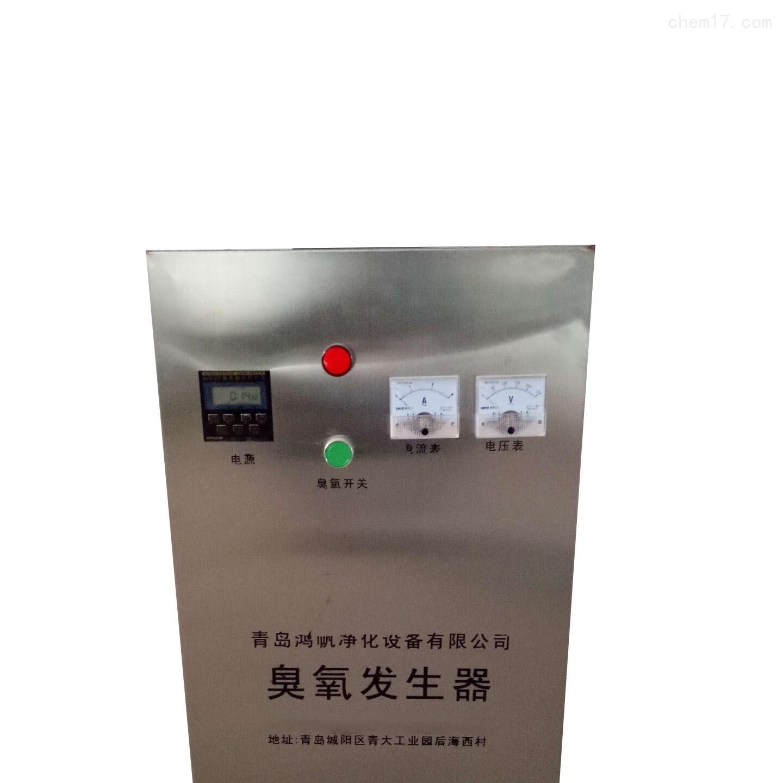 四川雅安臭氧发生器