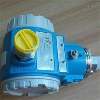 E+H进口超声波液位计市场报价