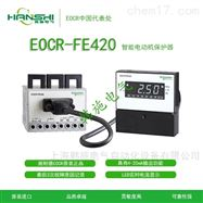 韩国施耐德电动机 继电器EOCRFE420-WRDZ7