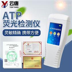 YT-ATP水中细菌检测的仪器