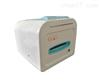 VM200数字切片扫描仪