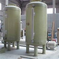 200 180 160 140立方厂商化工厂专用玻璃钢储罐定制厂家