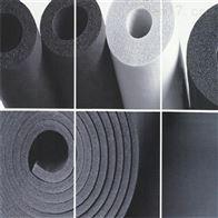 厂家生产橡塑绝热保温板