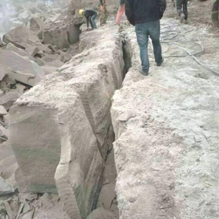液压分裂棒破石头安全可靠