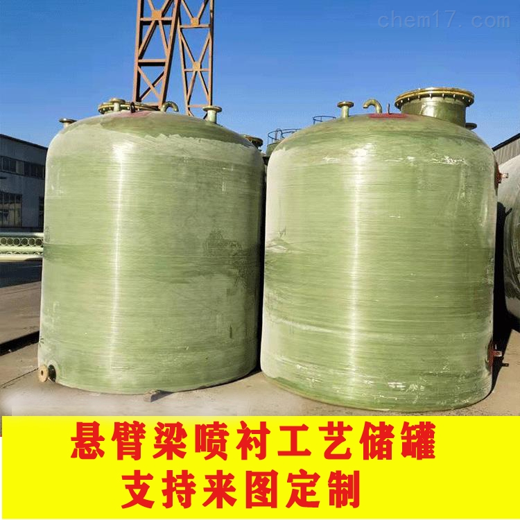 海南玻璃钢硫酸卧式储罐安装厂家