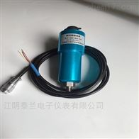 江阴泰兰B-Y系列振动测量装置