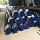 衡阳市219聚氨酯供热管道保温管优质施工商