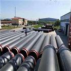 邵阳管径159塑套钢直埋供暖保温管零售价格