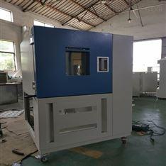 武汉 臭氧老化试验箱