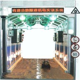 YUY-GS03高速公路隧道及控制實訓系統|駕駛模擬器