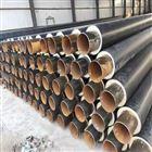 台灣管徑273直埋聚氨酯無縫管廠家發賣單價