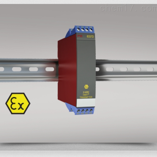 丹麦PR二线制HART变送器