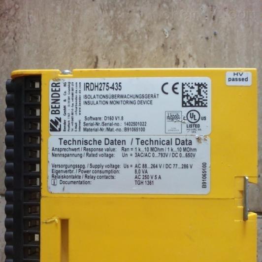 德国Bender本德尔双电源开关特价现货