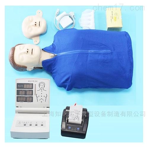 知能医学模型高级半身电脑心肺复苏模拟人
