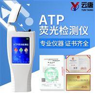 YT-ATP细菌总量快速检测仪