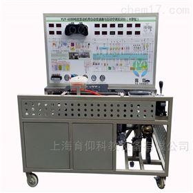 YUY-6088电控发动机带自动变速器与自动空调实训台
