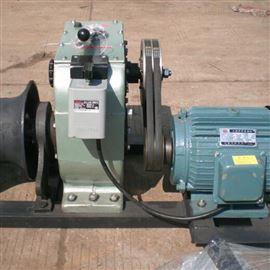 20-50kN承装修试电动绞磨机四级到五级电力资质