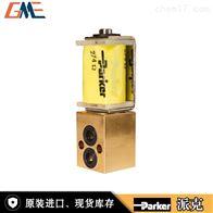 供应921-211051-000Parker派克921-211051-000高压高流量比例阀