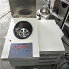 KM-TGL-16D低温冷冻高速离心机