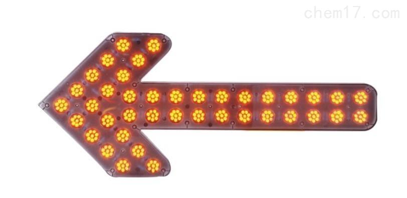 扫地车箭头警示灯  箭头车尾用警灯