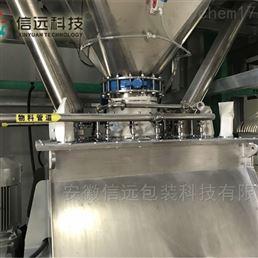 合肥信远广东江门饲料添加剂生产线设备