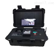 Handset-GasHandset-Gas便携式汽车尾气分析仪