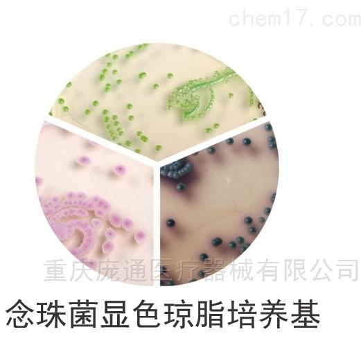 念珠菌显色琼脂培养基(CMG)