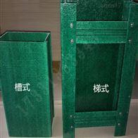 50 100 150 200 可定制福建耐腐蚀玻璃钢槽型桥架厂家报价