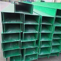 50 100 150 200 可定制浙江环氧树脂玻璃钢槽型桥架简介