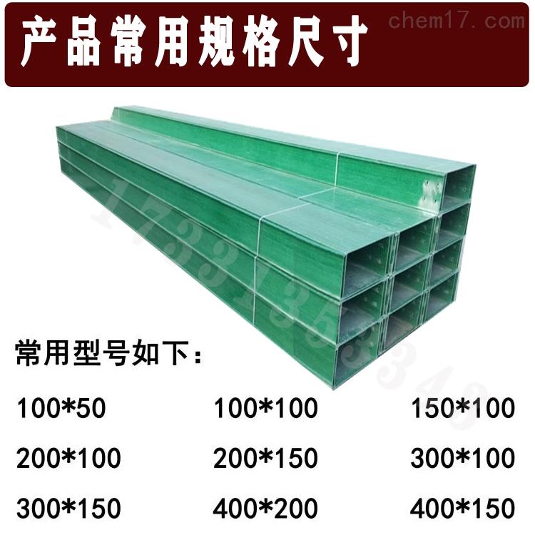 <strong><strong>北京高速公路玻璃钢梯型桥架注意事项</strong></strong>