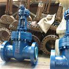 美標鉻鉬鋼法蘭閘閥Z40Y生產公司