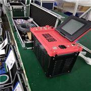 LB-7015Z紫外烟气分析仪 便携式