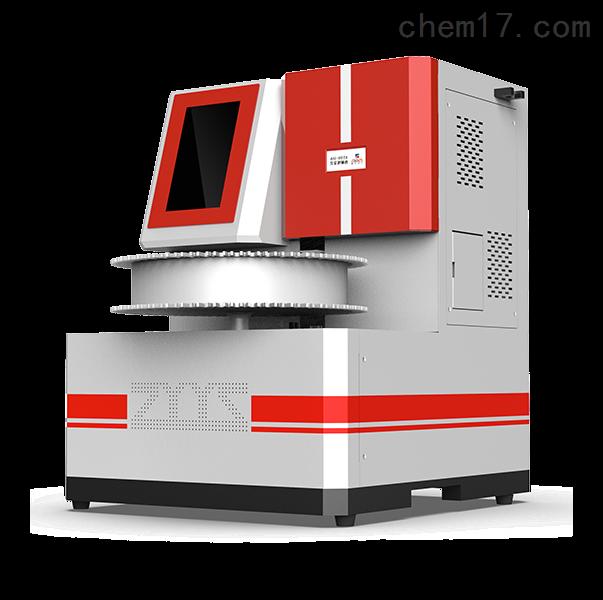 ATDS-50A型全自动热解吸仪