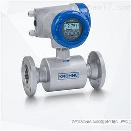 OPTISONIC 3400区域供暖德国科隆KROHNE区域供热应用超声波流量计