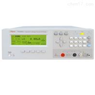 H2689A电容器漏电流/绝缘电阻测试仪