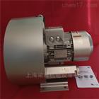 2QB 720-SHH47 5.5KW水产养殖增氧漩涡气泵