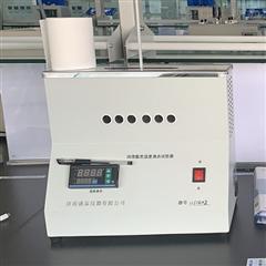 SH 117SH117高速轴承润滑脂宽温度滴点仪