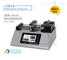 ISPLab01智能型蠕动泵注射泵ISPLab01