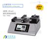 智能型蠕动泵注射泵ISPLab01