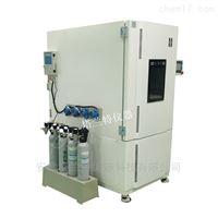 HQ-900流動性混合氣體腐蝕試驗箱