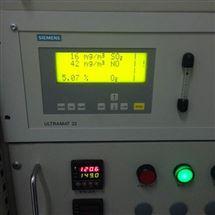 西门子烟气分析仪
