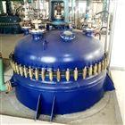 化工厂反应釜丨价格丨种类丨型号