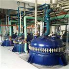 长期回收制药厂反应釜