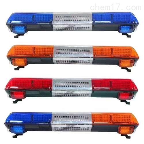 医护车警灯  1.2米长排灯 警灯全蓝
