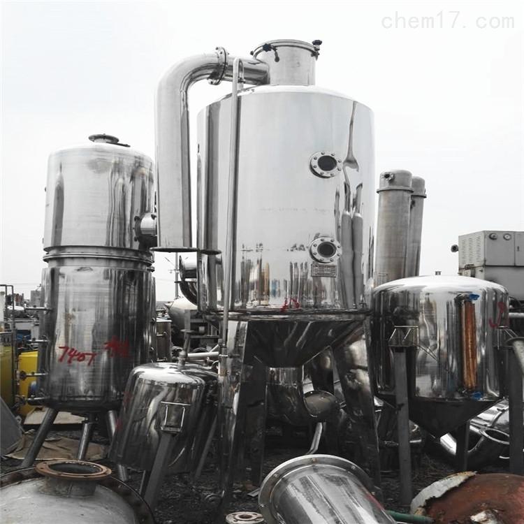 食品厂二手浓缩蒸发器批发价格