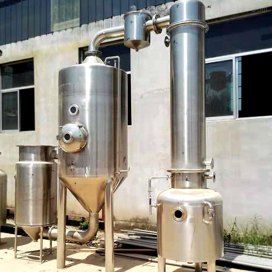 工厂1000升二手浓缩蒸发器