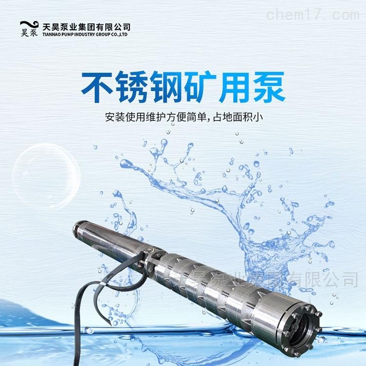 矿山取水用QK矿用潜水泵厂家指导选型