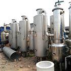 出售八成新全套3000升三效浓缩蒸发器